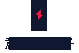 公司专业生产世界各国安规认证电源线,线束,插头插座,插头电源线,美标电源线,延长线,橡胶线等