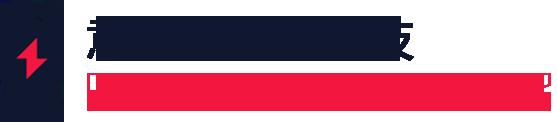 公司专业生产世界各国安规认证插头电源线,美标电源线,线束,美标插头电线,欧式插头电线,南非插头电源线,欧标橡胶线,家用电器插头线,英标插头电源线,日本插头电源线等