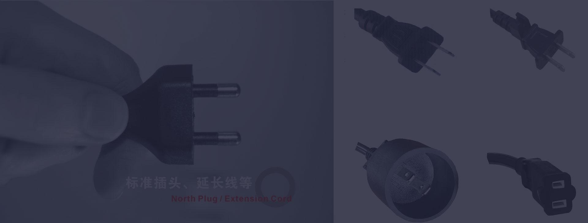 生产美标插头电线,欧式插头电线,中国插头电线,机内连接线,南非插头电源线,UL电子线